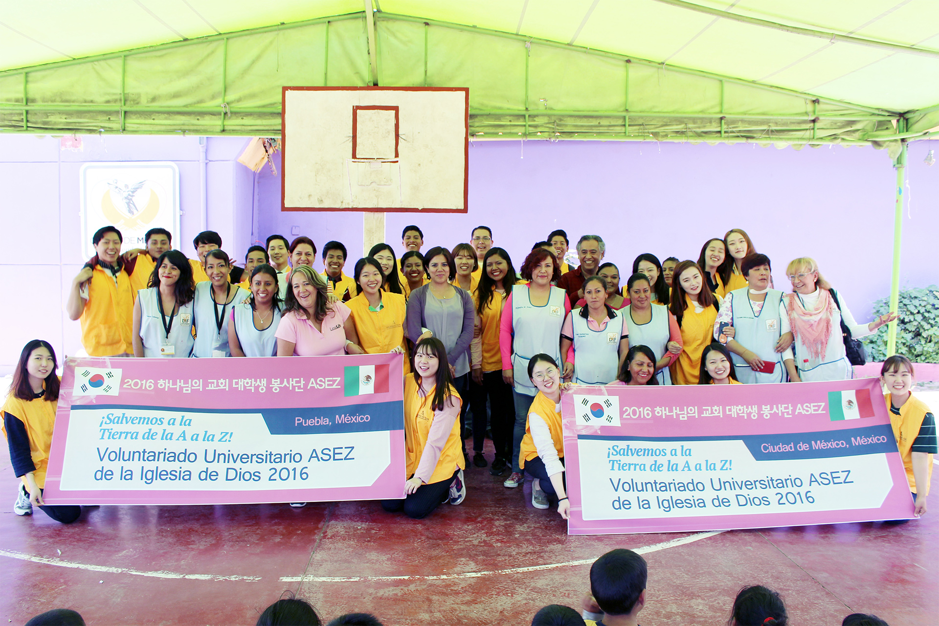 Korea Mexico Members Hold Participation Class For Mexican Children