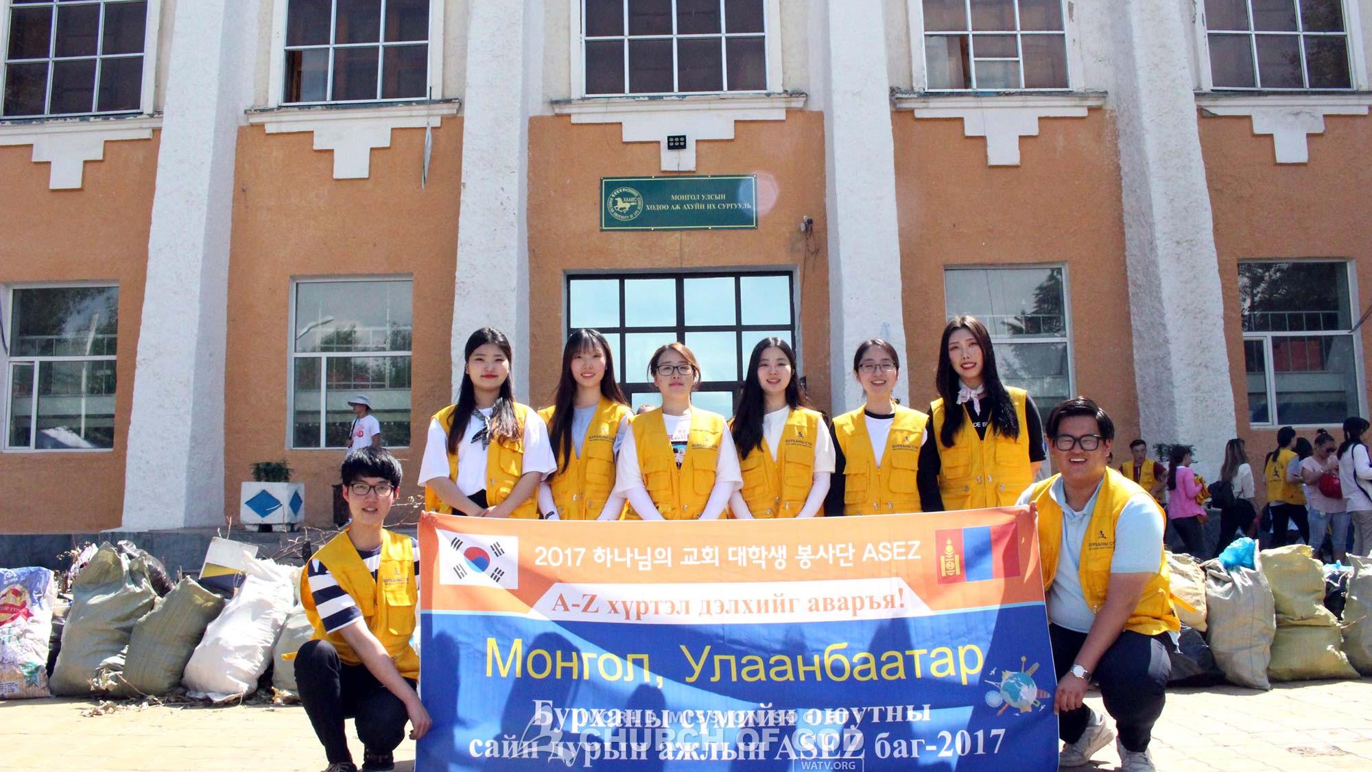 save movement - ASEZ Church of God University Student Volunteers