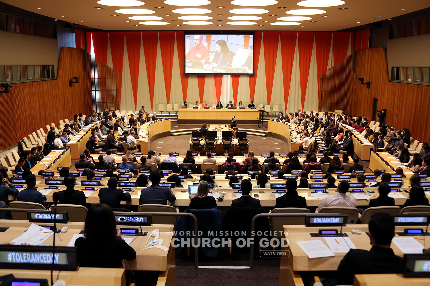 ASEZ members made a speech at the UN Headquarters on the ...
